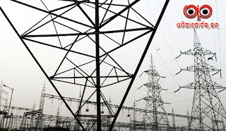 News: Electric Power Cuts To Continue Till June 2016 In Odisha