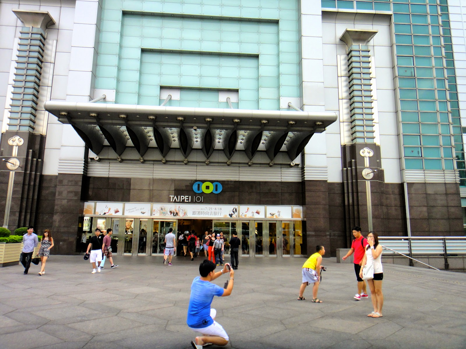 Taipei 101 Shopping Mall Taiwan