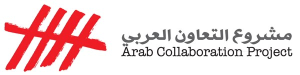 Arab Collaboration Project مشروع التعاون العربي