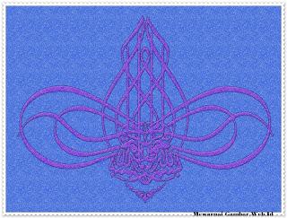 Kaligrafi Islam Berbentuk Bros