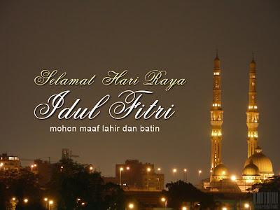 Kartu Ucapan Lebaran Idul Fitri 2012 | Selamat Idul Fitri 1433 H