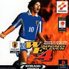 game bola pilihan untuk PC