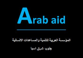 الشعار الرسمي