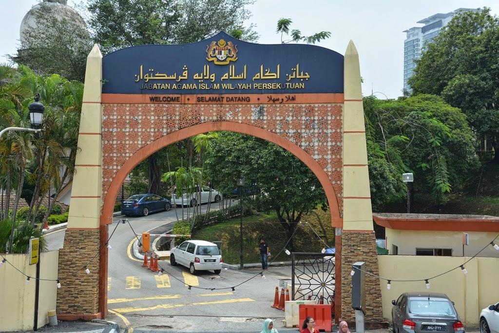 National Mosque Kuala Lumpur gate