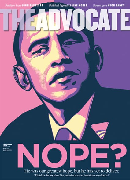 Obama is famously against gay-marriage, not because he cares one way or the ...