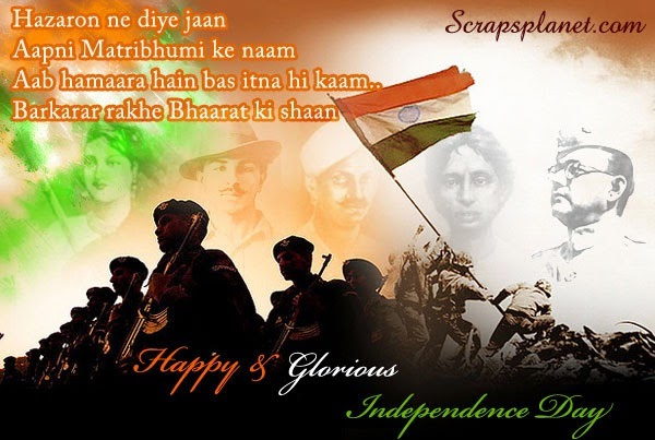 Images on Happy Independence Day Wishes