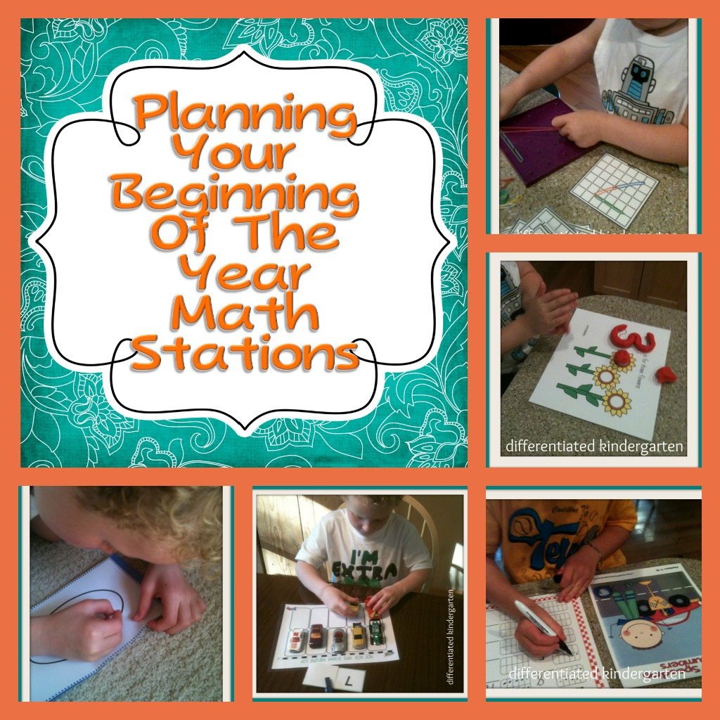 Differentiated Math Stations For The Beginning Of The Year And A