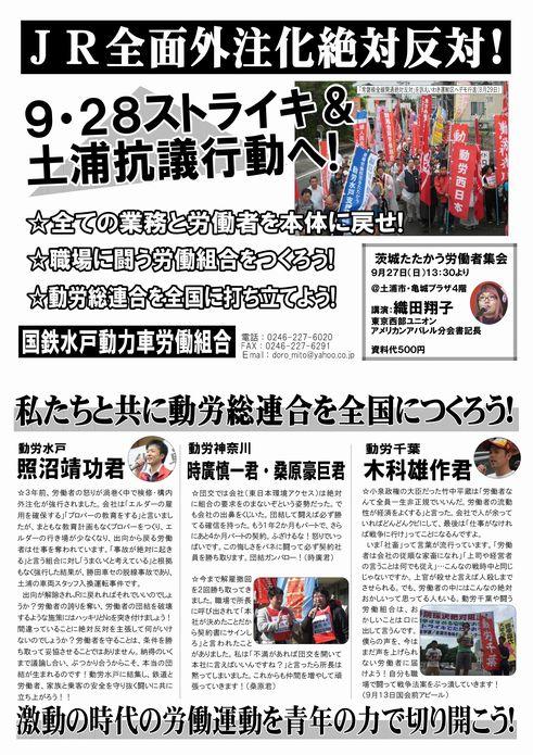 http://file.doromito.blog.shinobi.jp/c91170ad.pdf
