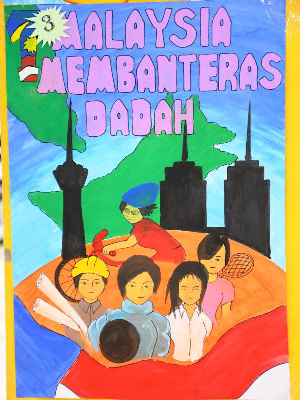 Bongawan Malaysia  City pictures : ARTIFAK DALAM BOTOL: Karnival PPDa Daerah Papar Koleksi Poster