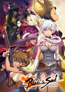Blade and Soul Cover
