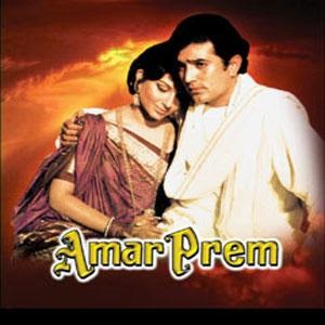 amar prem hindi song free download