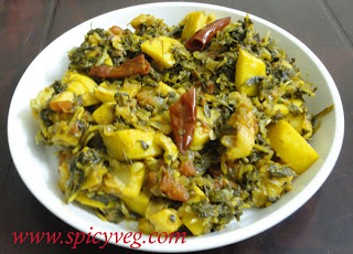 Guava And Fenugreek Leaves Stirfry