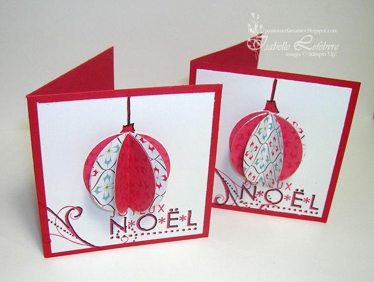 Новогодние открытки а3 своими руками