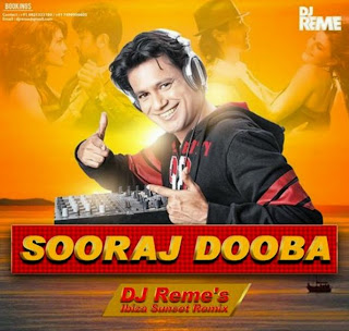 OORAJ DOOBA - DJ REME'S IBIZA SUNSET MIX
