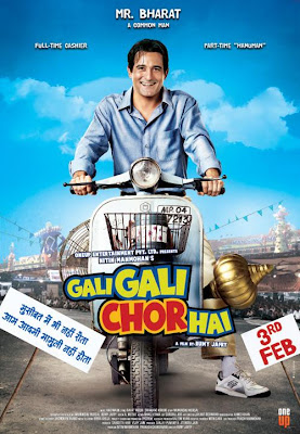 Gali Gali Chor Hai First Look Poster