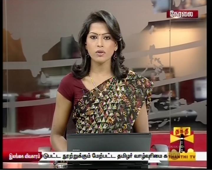 Thanthi TV News Reader Reading Wrong News | Whatsapp