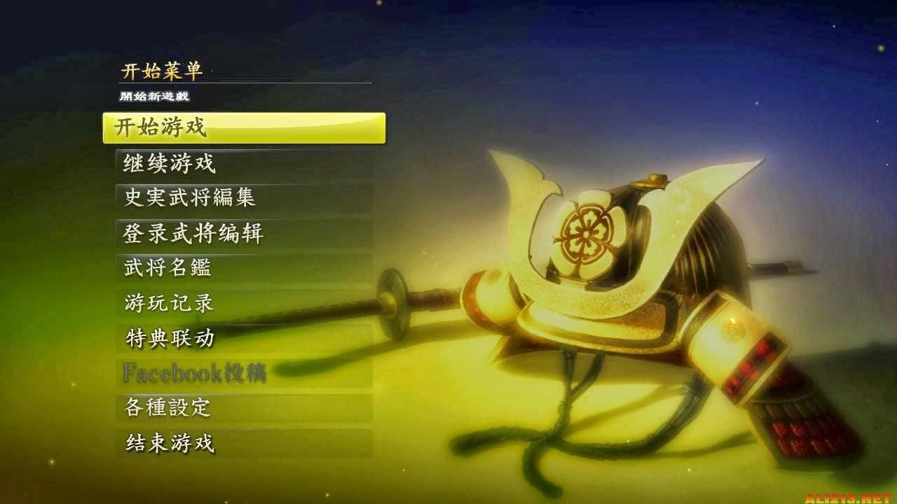 【補丁】《信長之野望14:創造》游俠雪櫻5.0漢化補丁