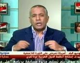 فقرة أحمد موسى فى  تغطية دعوات تظاهر اليوم  28 نوفمبر 2014