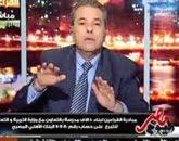 - برنامج  مصر اليوم مع توفيق عكاشة حلقة الأحد 21-12-2014