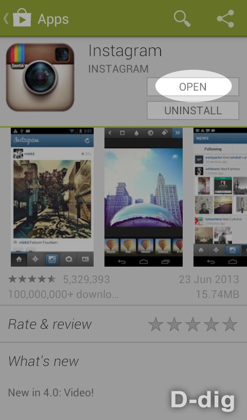 Gambar 6. Membuka Instagram setelah download