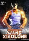 the story of wang xiao long