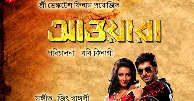 Image Result For Full Movie Awara