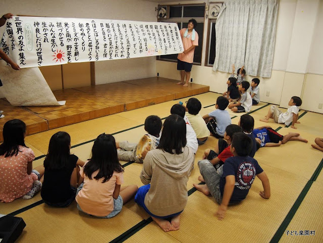 Ba điều nước Nhật dạy học sinh ngày khai giảng