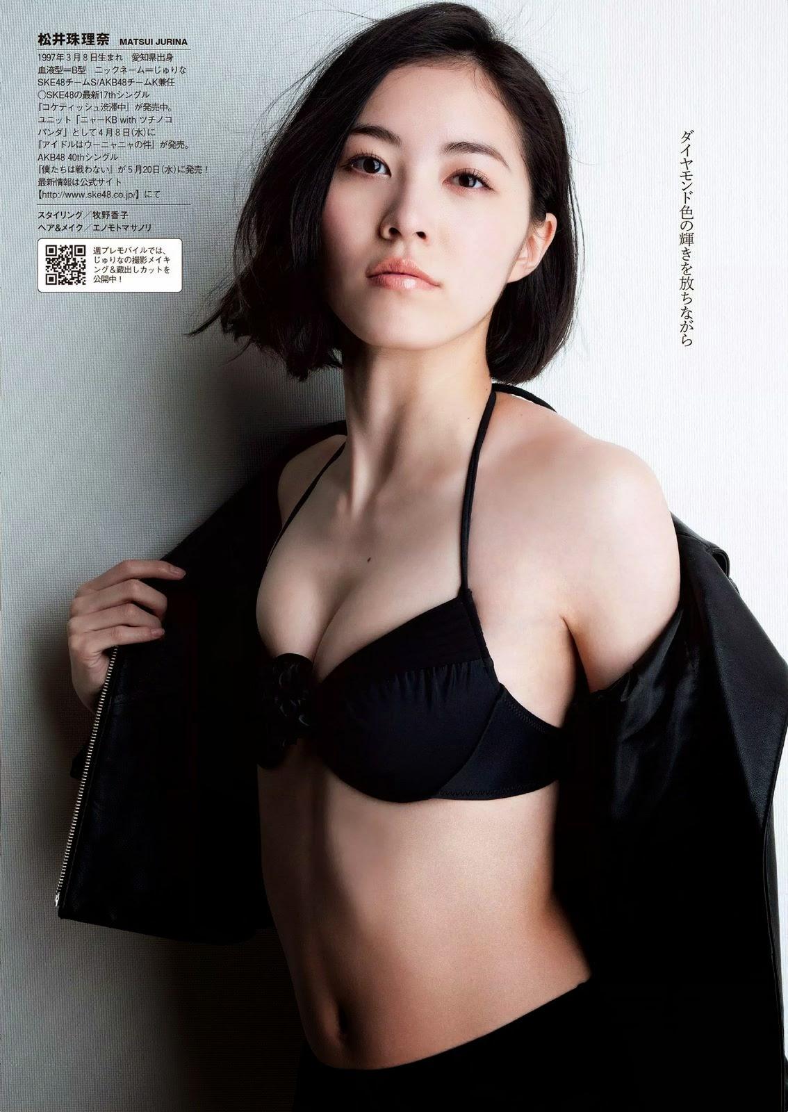 Matsui Jurina 松井珠理奈 18 Years (18歳) Images 7