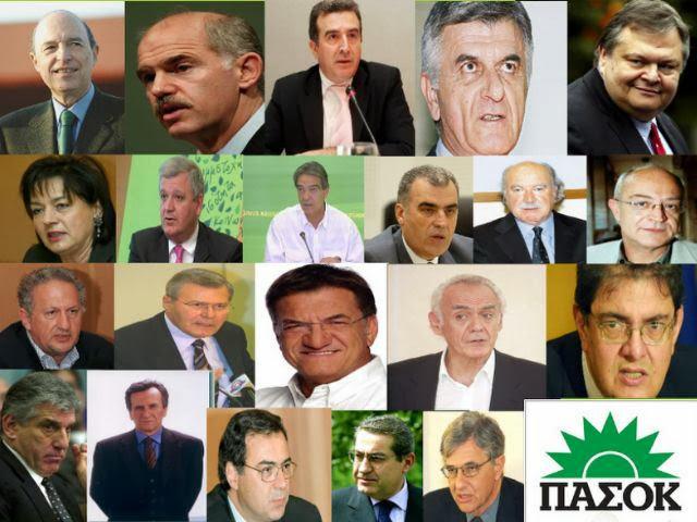 Εγκληματική οργάνωση Πασόκ: Ανακάλυψαν μίζες εκατομμυρίων σε στελέχη - Γιατί δεν δημοσιοποιούνται;