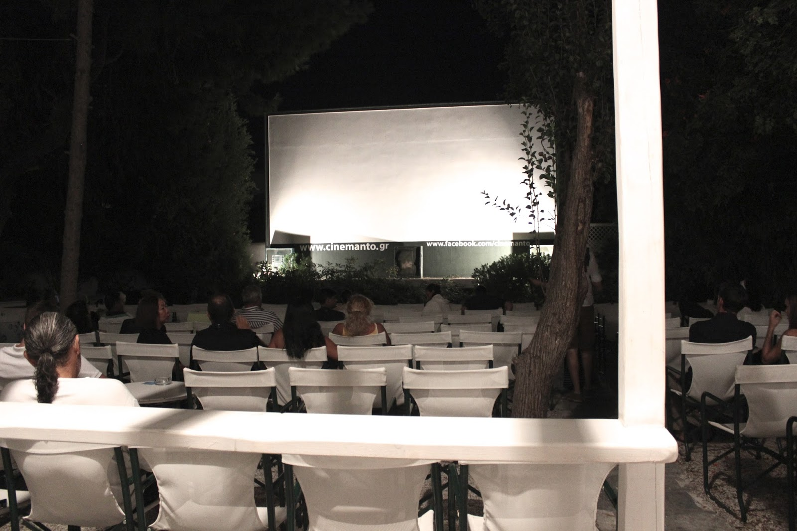 Cine Manto open air cinema Mykonos