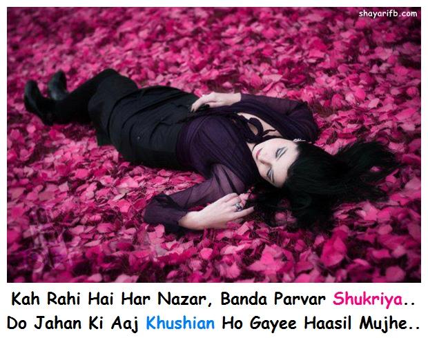 Kah Rahi Hai Har Nazar, Banda Parvar Shukriya.. Do Jahan Ki Aaj Khushian Ho Gayee Haasil Mujhe..