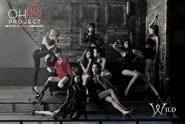 Nine Muses Oh Project