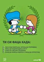 """""""Škola bez nasilja - ka sigurnom i podsticajnom okruženju za decu"""""""