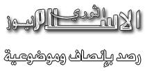 موقع الإسلام الثوري