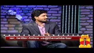 Thenali Darbar – RJ Senthil Kumar (Mirchi Senthil) 25.09.2013 Thanthi TV