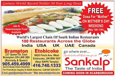 Sankalp Online