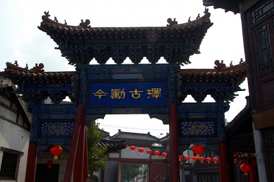 Confucius Temple in Qufu