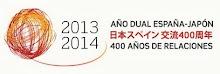 Junio2013/2014 Año Dual España-Japón
