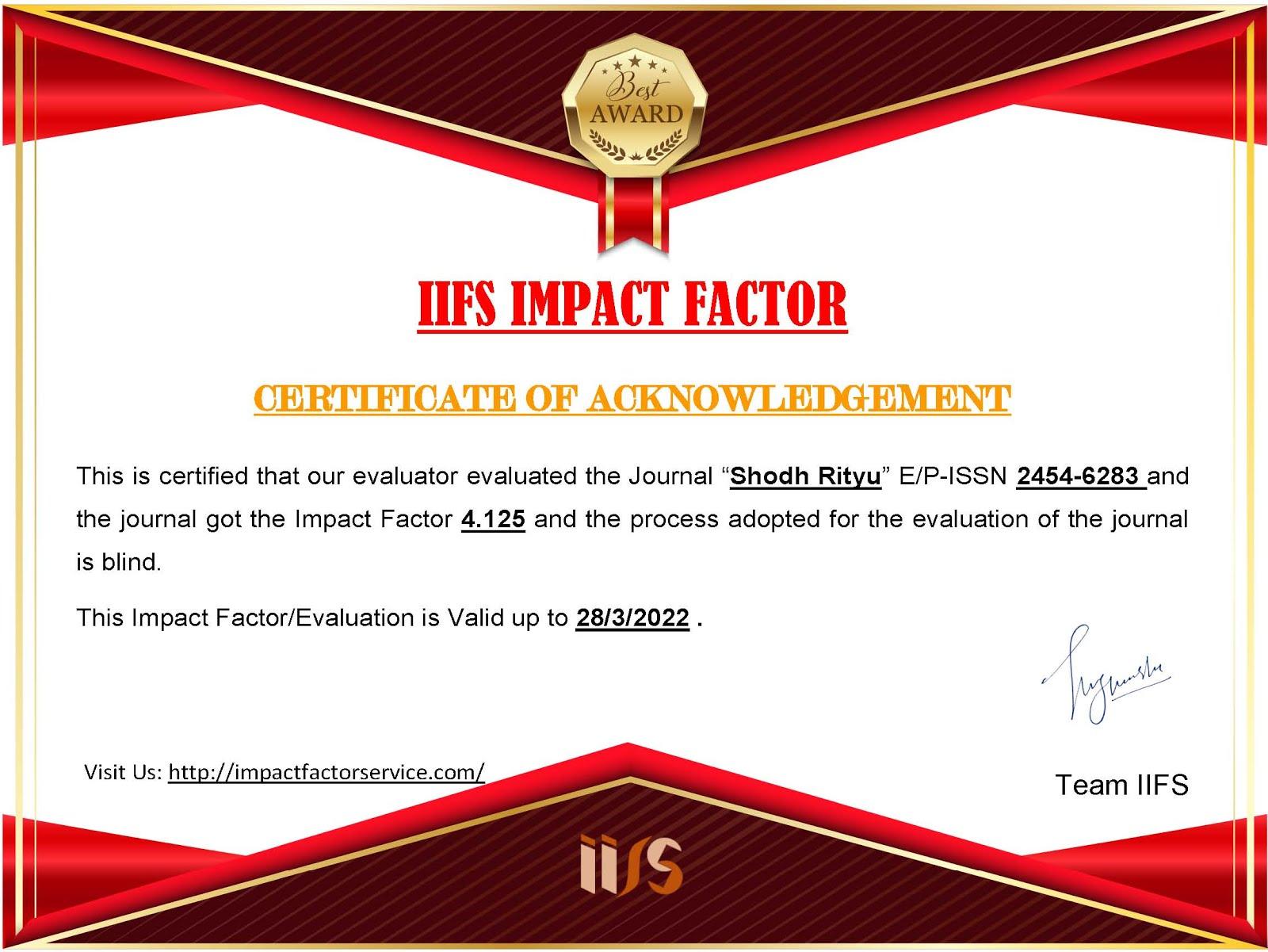 IIFS CERTIFICATE