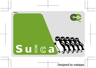 Power-upped Suica rev.2
