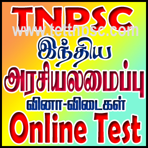 Tnpsc group 4 general knowledge questions and answers in tamil pdf download