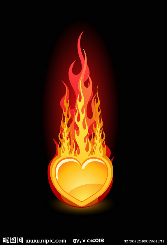 14 Febrero Gifs Corazones Ardientes San Valentin