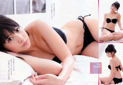 Young Magazine 2012 No.14