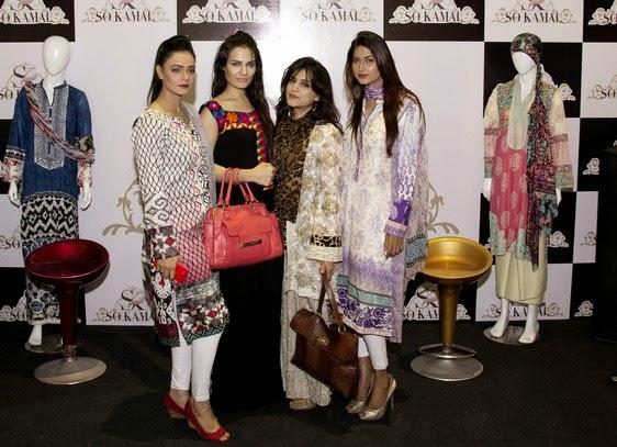 Ria Khan , Tatmain,Nazia Malik & Saima Haroon
