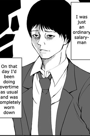 A Wage Slave is Reincarnated in a Different World!! It's Heartbreaking!!! Manga