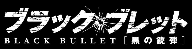 Black_Bullet.png