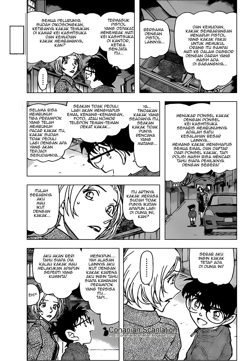 Dilarang COPAS - situs resmi www.mangacanblog.com - Komik detective conan 800 801 Indonesia detective conan 800 Terbaru 2|Baca Manga Komik Indonesia|Mangacan