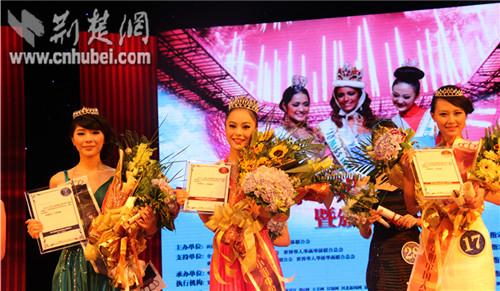 Miss International China 2011 - Baixue Yuting-2