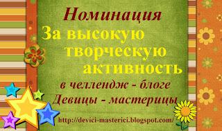Так приятно))))