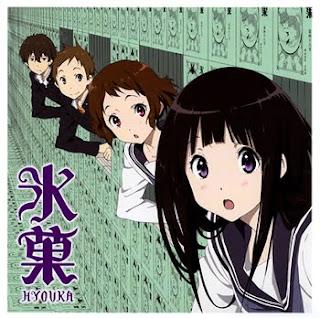 Hyouka OP2 Single - Mikansei Stride